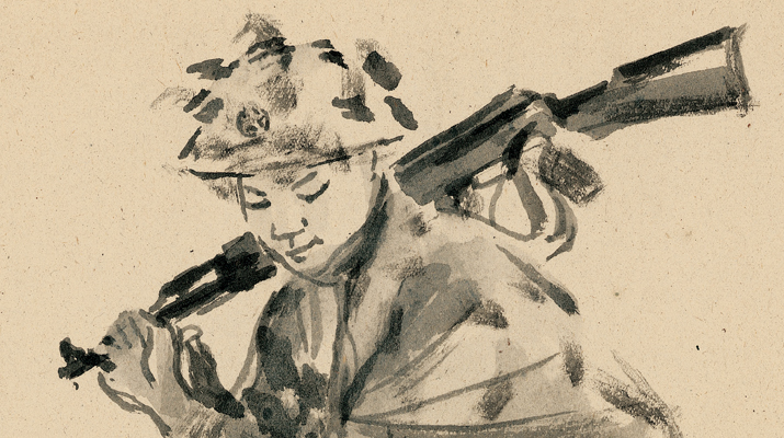 War Diary of a young Vietnamese Artist