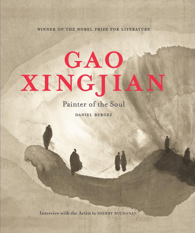 Book-5-GAO-Cover
